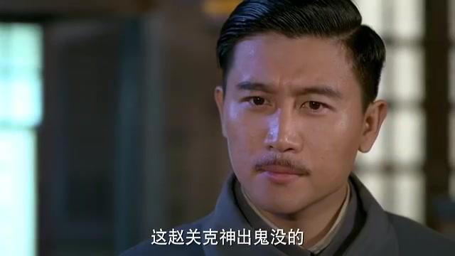 吴东禹伤口发炎急需消炎药,罗麦去弄药被周真强派人跟踪