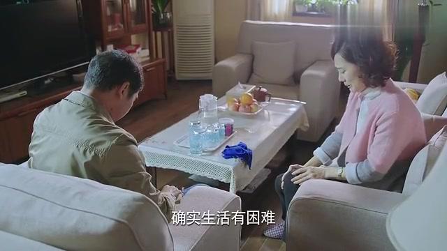 老爸当家:女儿让父亲给前任找工作,竟然当场跪下了!