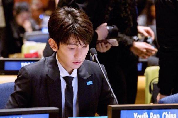 """未受""""吸烟事件""""影响,王源受邀登上联合国大会为儿童权益发言"""