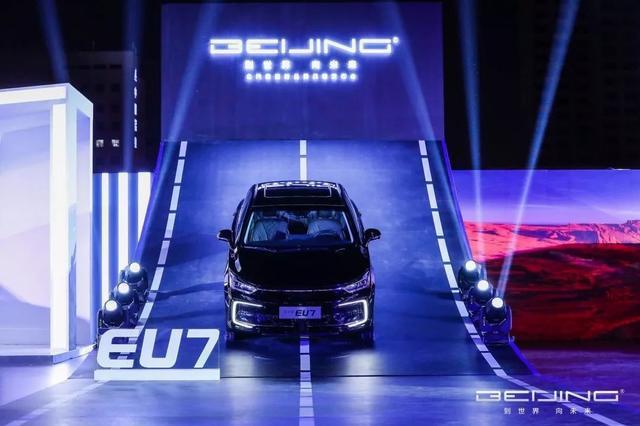 北汽自主板块的再度整合 Beijing品牌正式落地