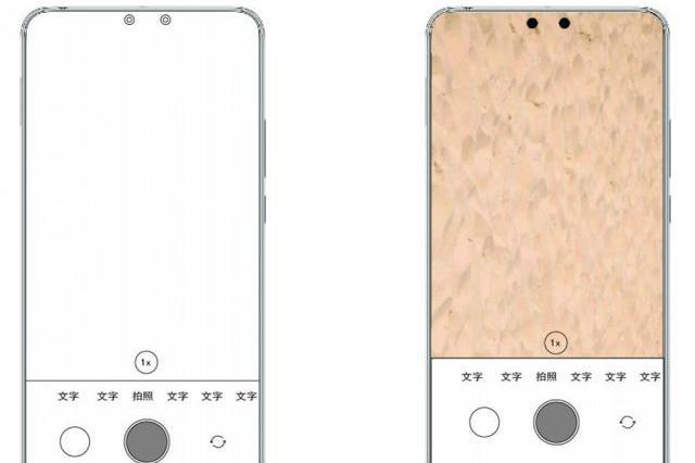 小米新屏下摄像头专利曝光 这次是前置双自拍设计