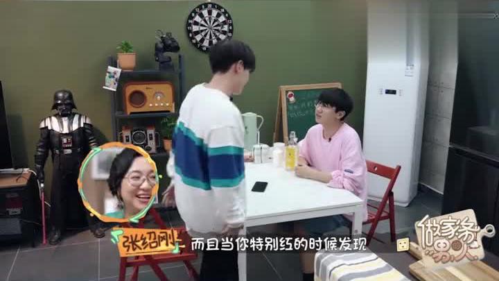 尤长靖不愿打针,遭汪苏泷和张绍刚恐吓式劝说!