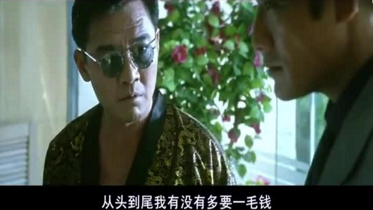 黑金:李立群这段真的是影帝级演技,一口粤语腔连梁家辉也佩服