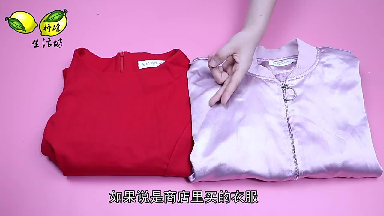 买衣服时去网上买还是实体店买服装厂员工说出猫腻长记性了