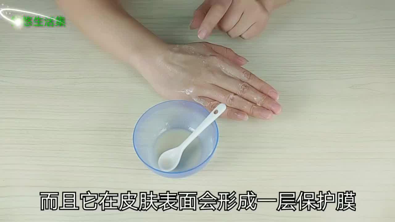 洗脸后用开塞露加它涂抹美白肌肤淡化斑点满满的胶原蛋白