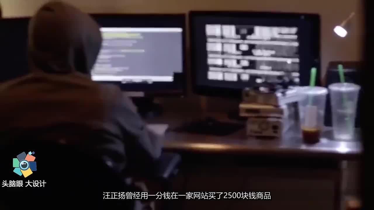 中国最小黑客13岁就发现千万漏洞出席互联网会议