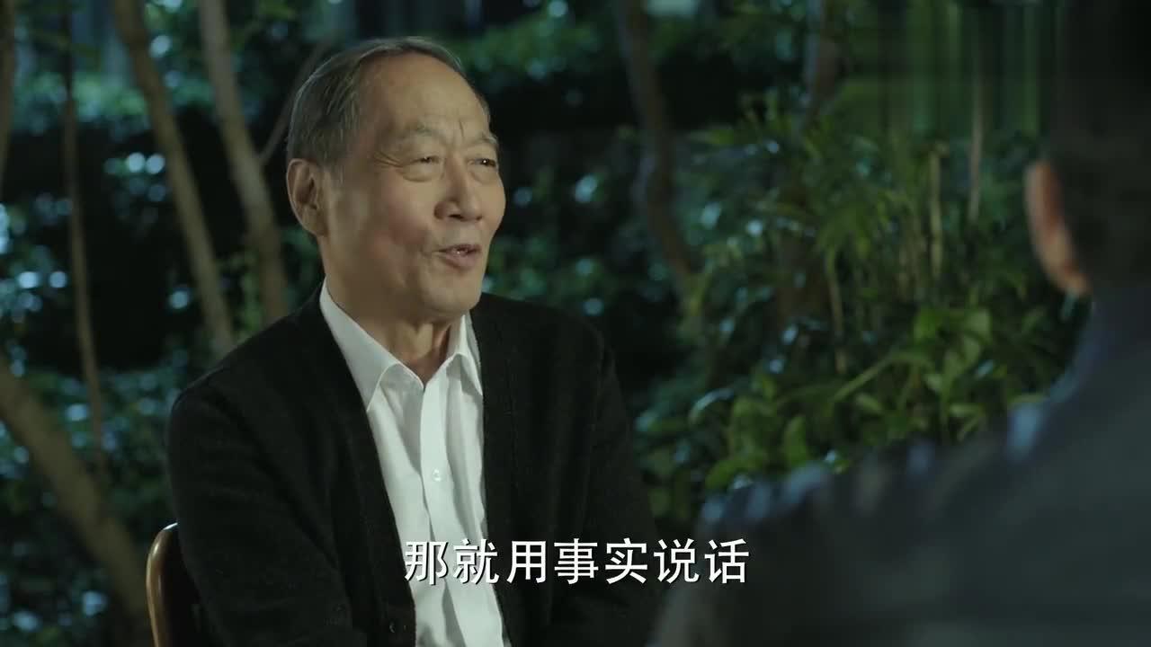 高育良对身边人很照顾,陈老却说这是拉帮结派!