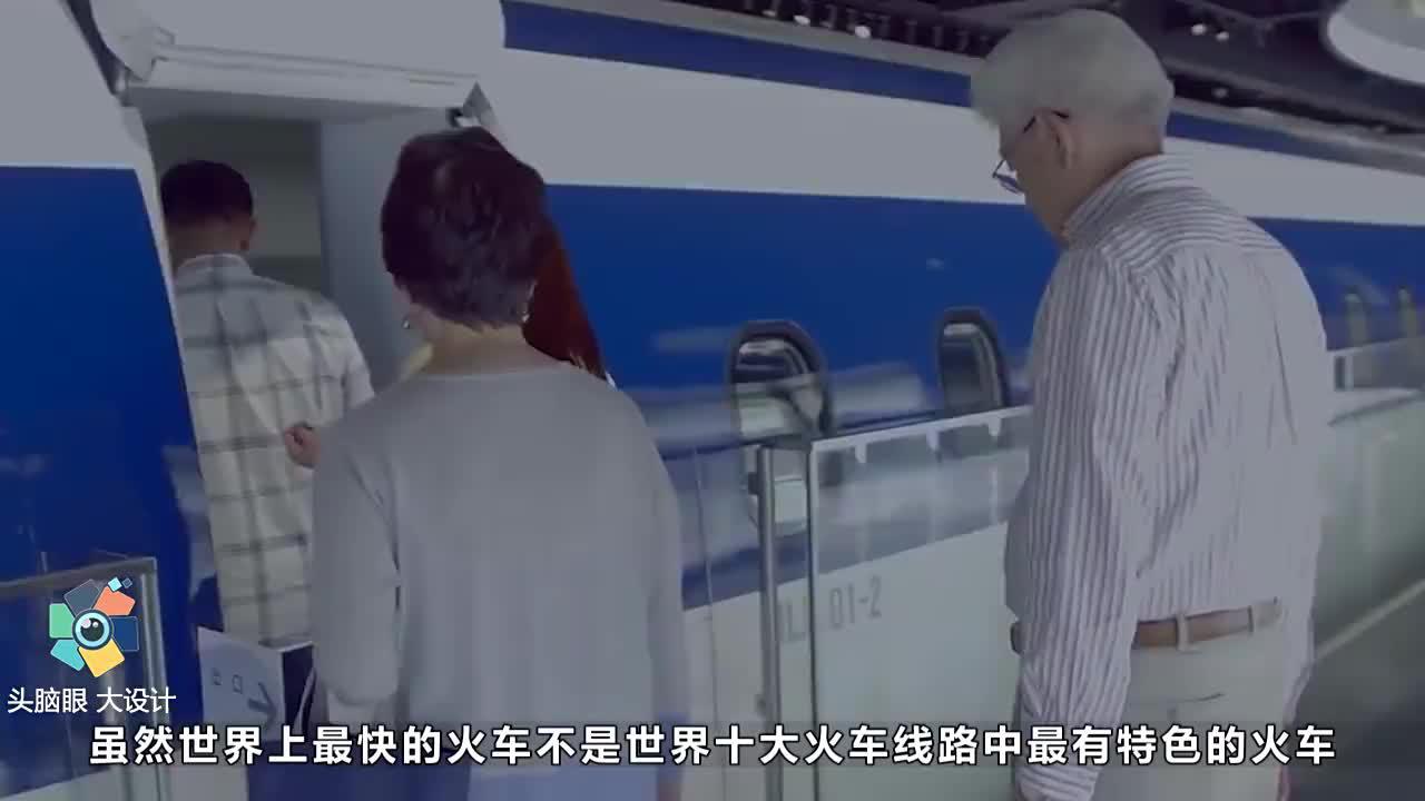世界第一日本磁悬浮列车每小时603公里速度都赶上飞机了