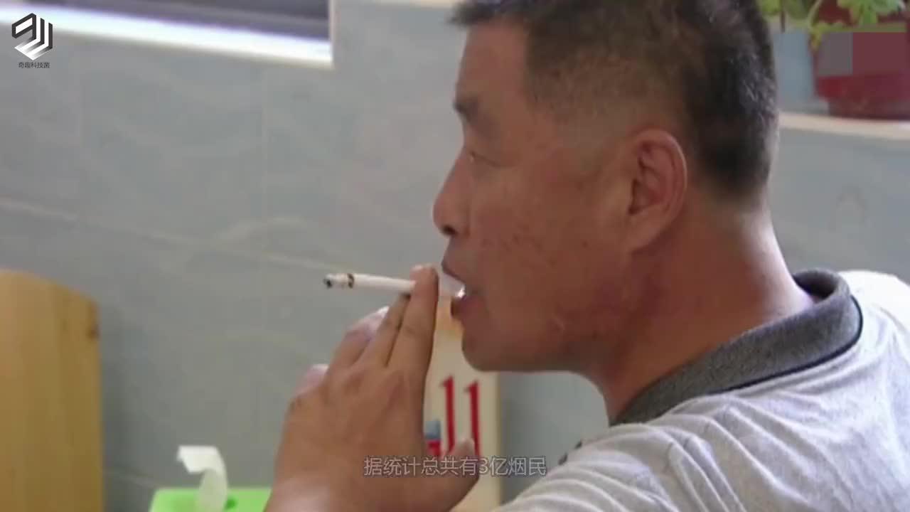 为什么国家不禁止生产香烟却到处禁止吸烟看完解开多年疑惑