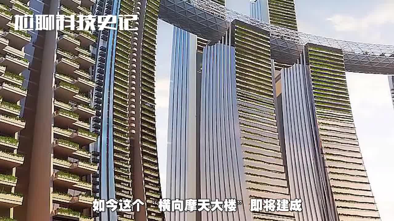 横向摩天大楼重庆的这个工程把老外看呆了