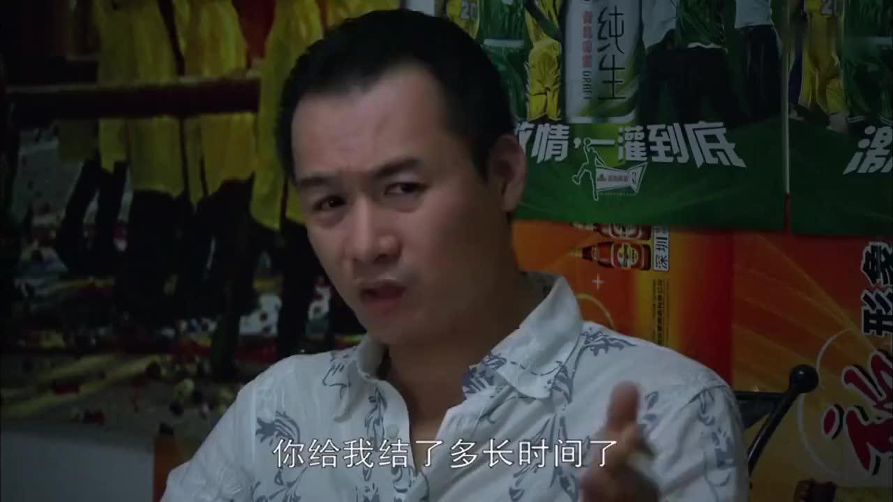 大时代吴大伟在冯杰身边安插卧底不料冯杰发现这下好看了