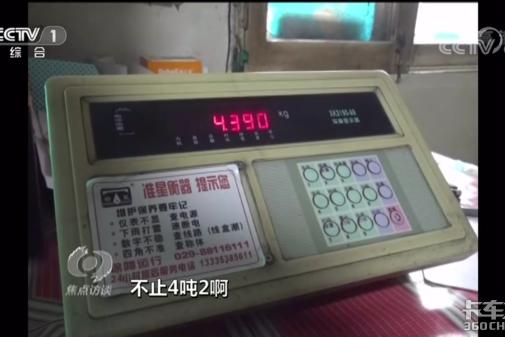 """深扒行业内幕:蓝牌轻卡化身""""十吨王"""",谁之过?"""