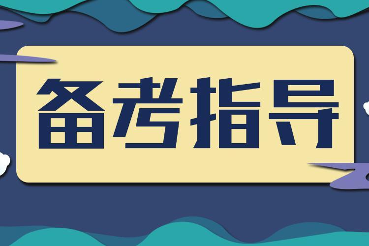 2019辽宁省公务员考试公告什么时候发布