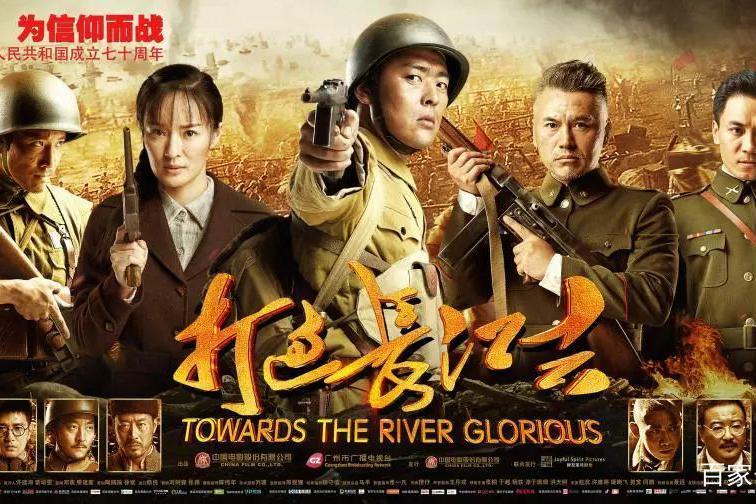 高燃战争片《打过长江去》有惊喜,排片却很可惜