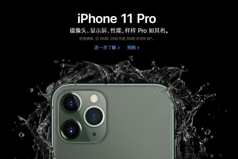 新iPhone销量暴增,新配色卖断货,还是使用英特尔基带?