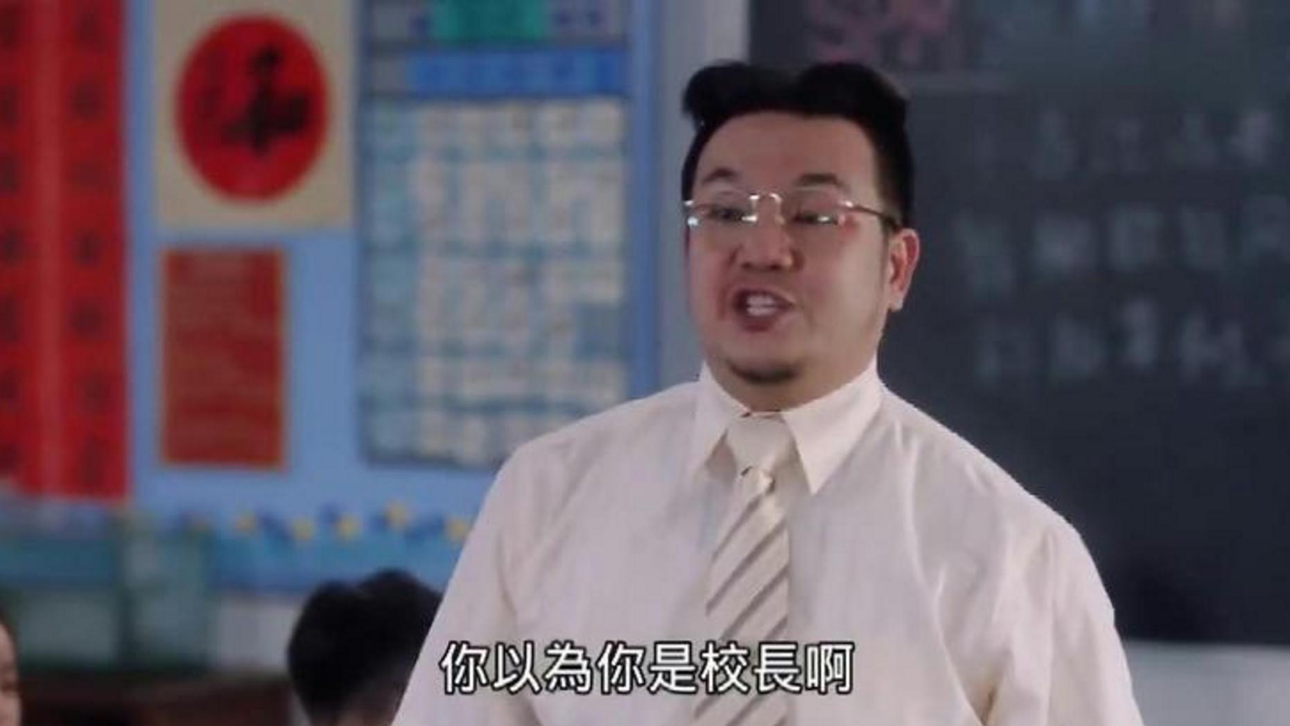 马来西亚翻拍夏洛特烦恼,动作台词都一样,就是口音太出戏