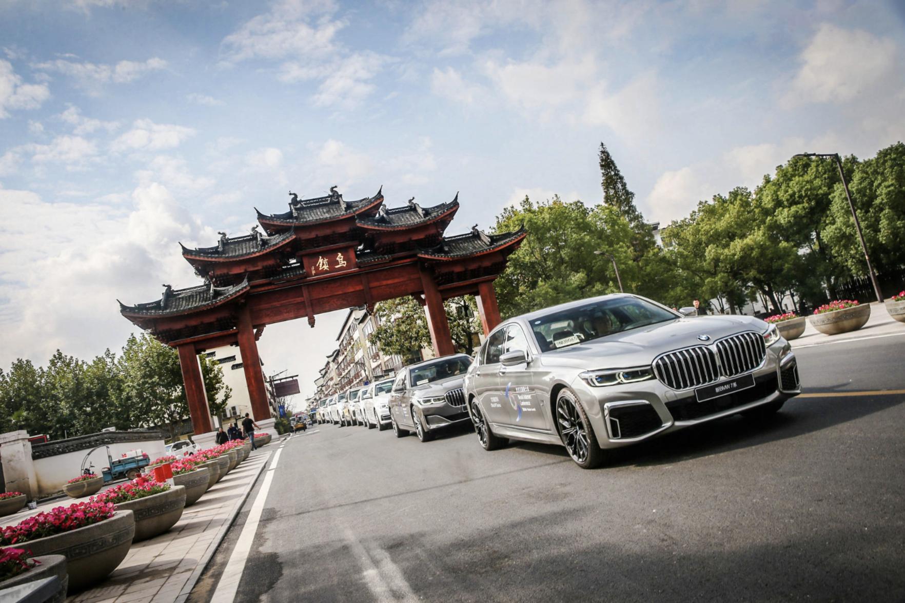 续航600公里,BMW VISION iNEXT首次亮相世界互联网大会