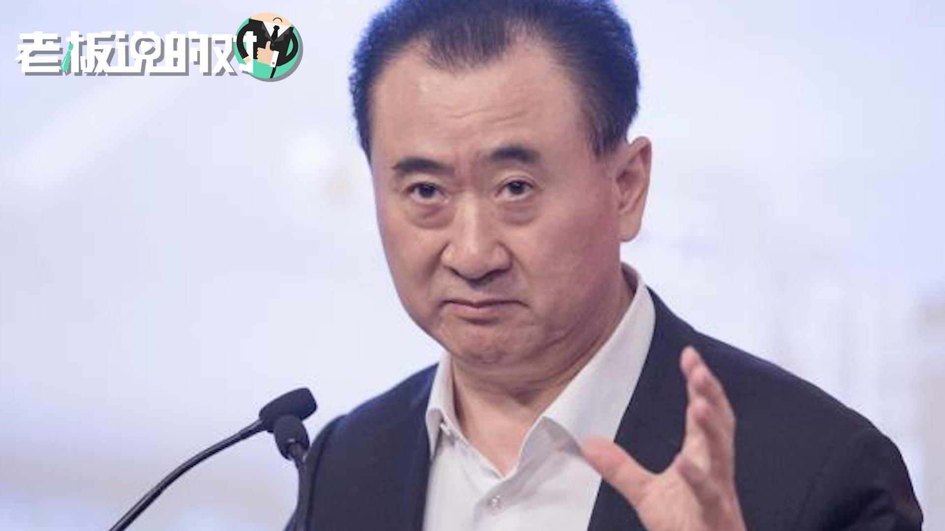 """王健林:投5亿,相信董总!最后换来董明珠一句""""谈不上朋友""""?"""