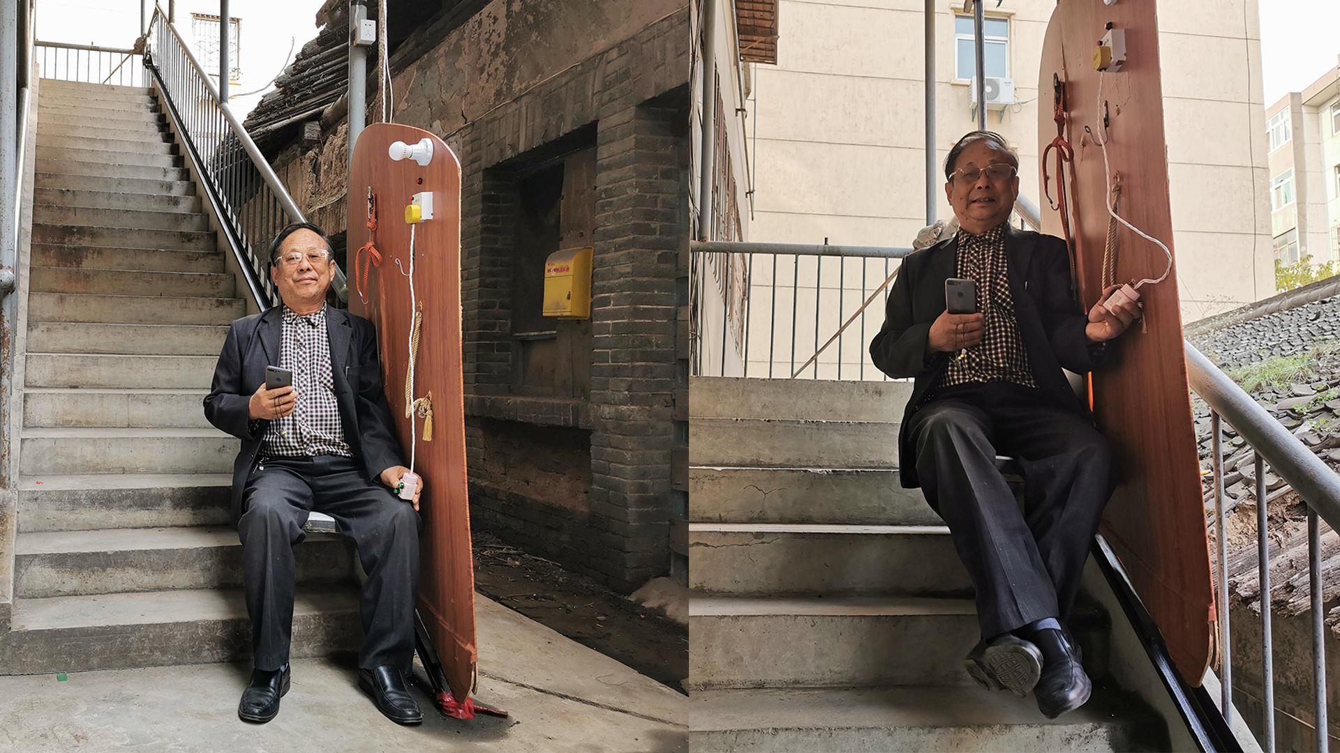74岁退休老局长发明超舒适自动爬楼机走红,现已发明28件设备