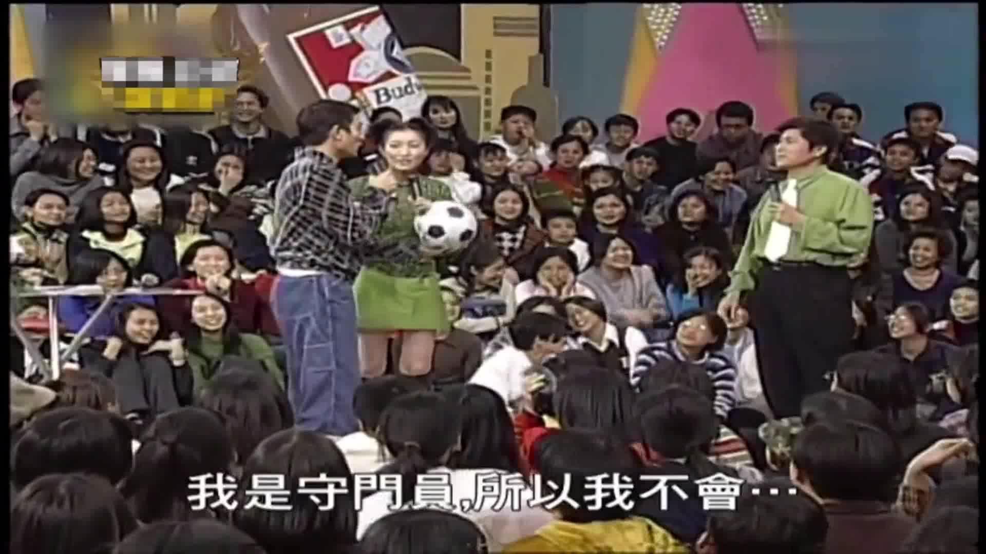 刘德华台湾秀足球技巧,年轻时华仔是守门员!