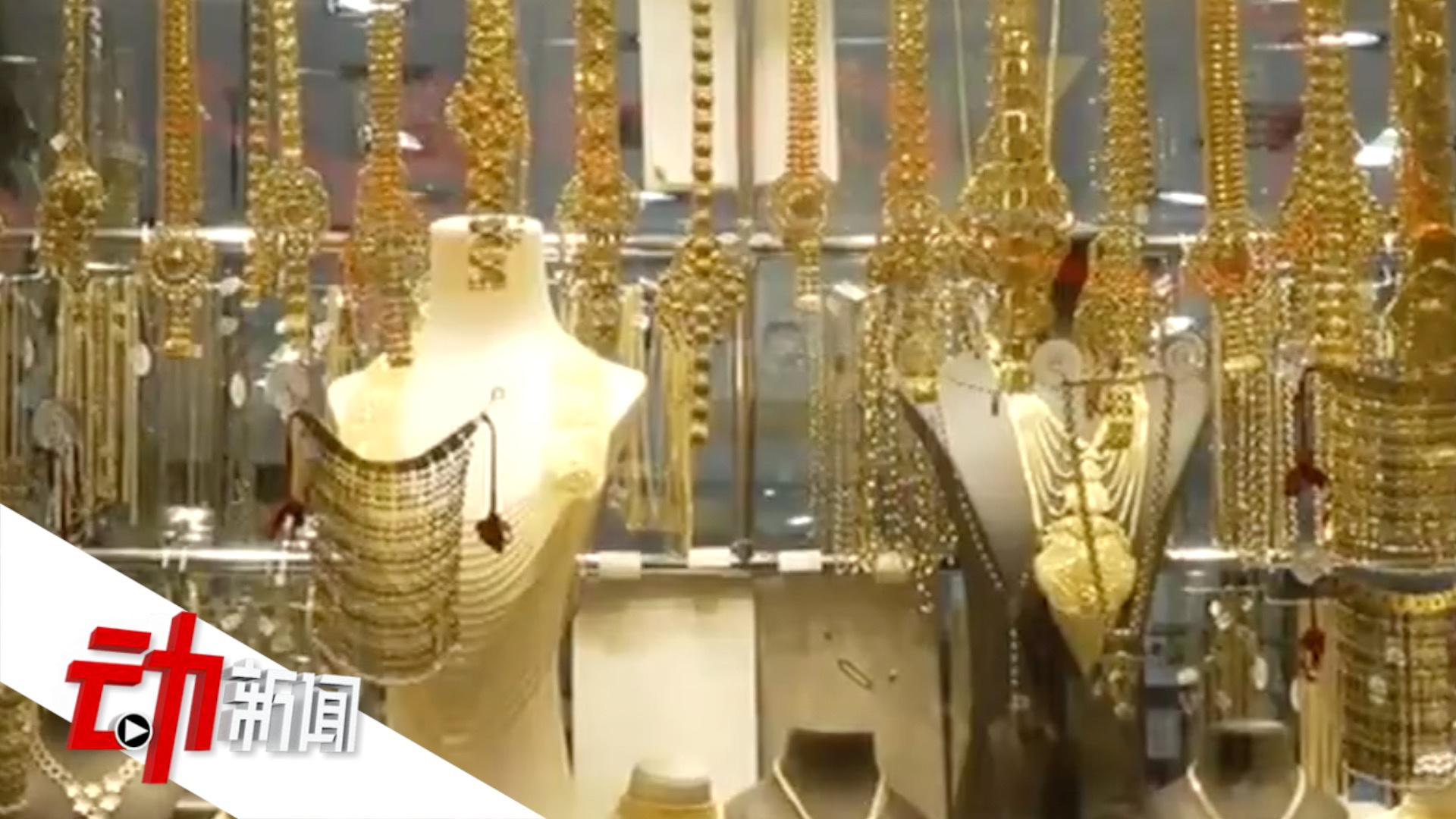 每克400元美伊紧张引发黄金市场波动 金价创7年新高