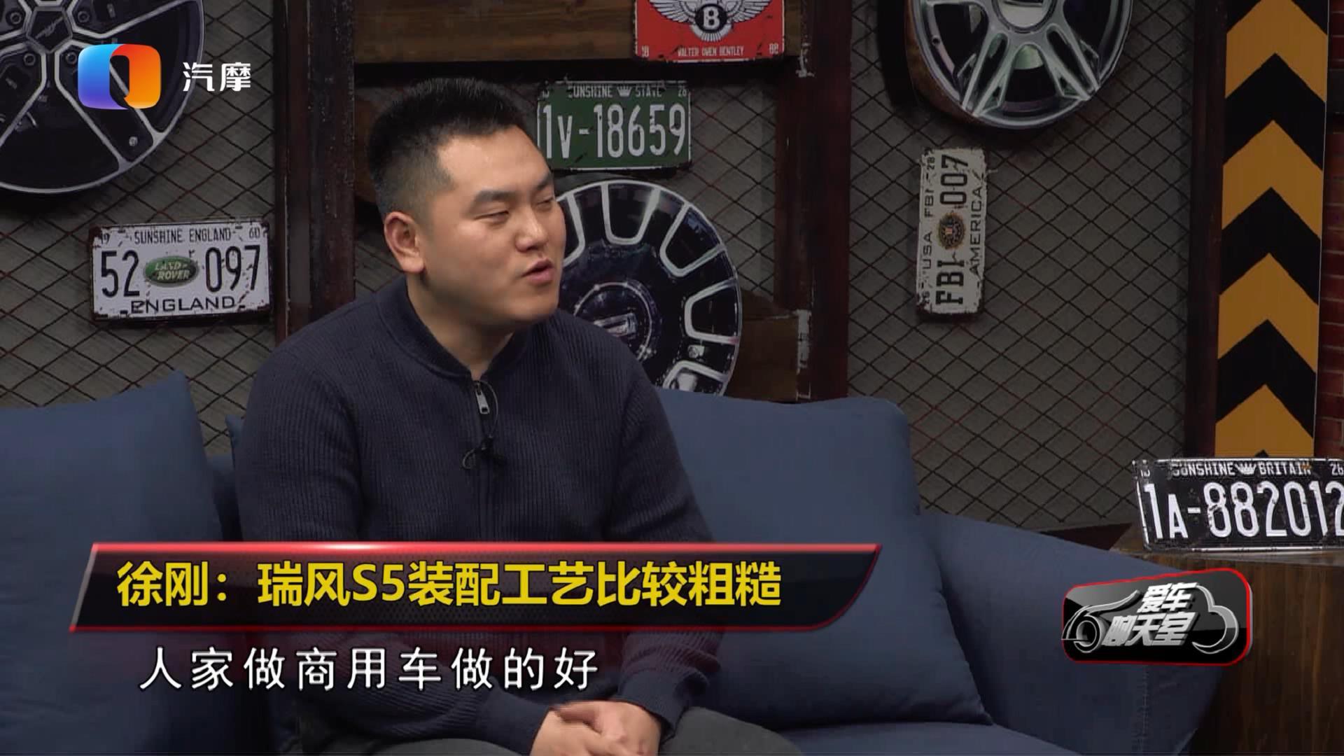 视频:江淮瑞风S5 1.5T这个车整体怎么样?