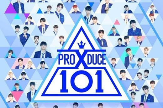 韩国警方调查《Produce X 101》节目组工作人员银行账户