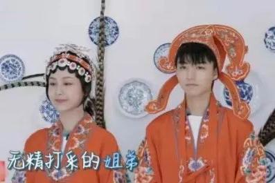 """黄晓明又开始""""作""""了?逼杨紫王俊凯穿婚服拍照,姐弟俩满脸尴尬"""