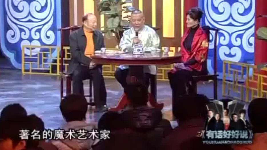 魔术艺术家傅腾龙春晚视频选段,比郭德纲上春晚的次数还多