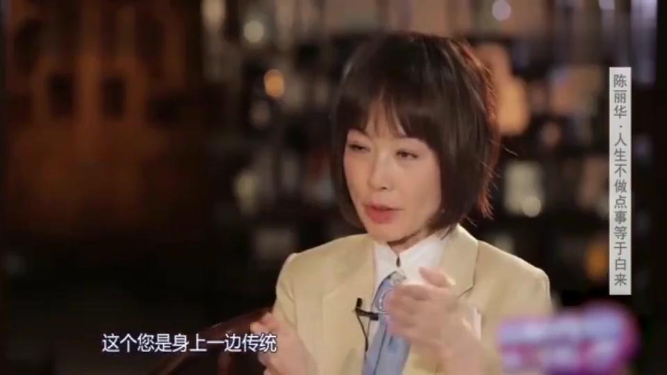陈丽华:讲述和迟重瑞结婚前考虑再三才同意,二人相敬如宾!