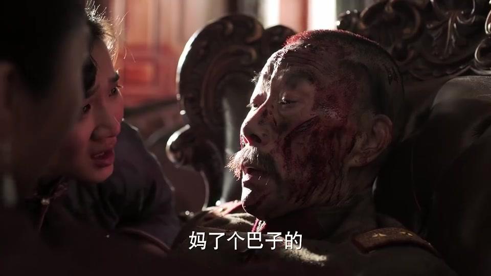 张作霖专列被炸后,大帅强撑一口气回大帅府,只留下这样一句话