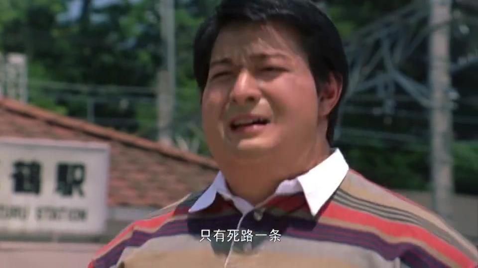 郑秀文缠住了刘德华,刘德华为了赶走她,真是怪招百出