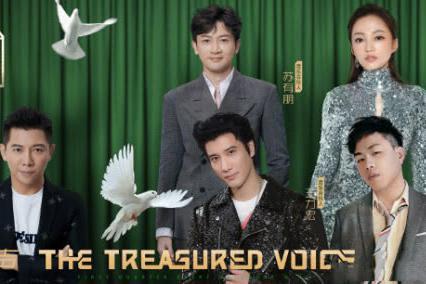 《天赐的声音》官宣,张韶涵王力宏加盟,歌手版我就是演员?