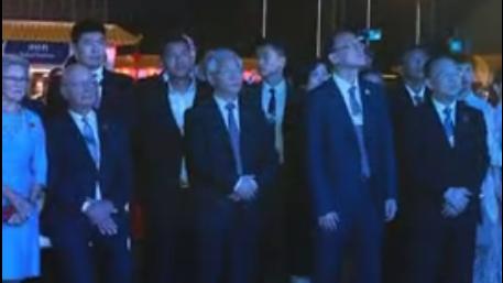 立国集团董事局主席寇立国出席第十三届夏季达沃斯论坛