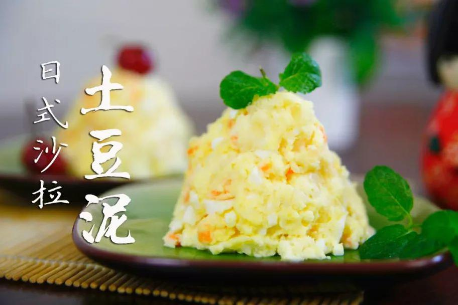 夏天的小清新日式土豆泥沙拉,百搭口味,想怎么吃就怎么吃!