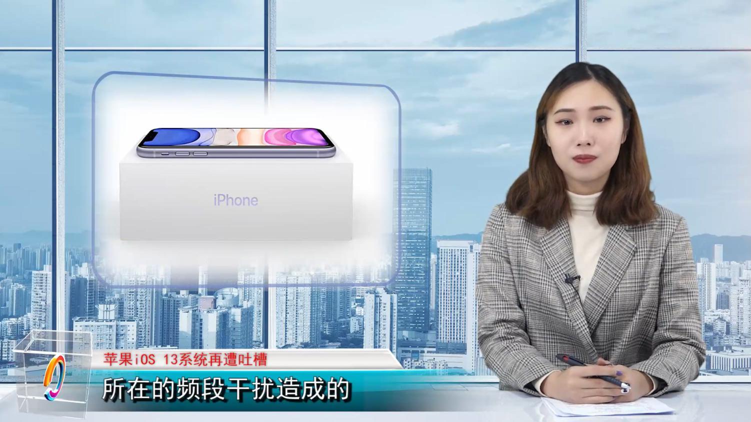 """苹果iOS13系统再遭吐槽,不""""杀后台""""了,这次缩短电池寿命"""