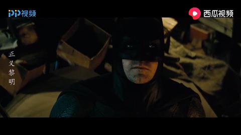 正义黎明:蝙蝠战车正面拦截火箭筒,让罪犯了解一下高科技