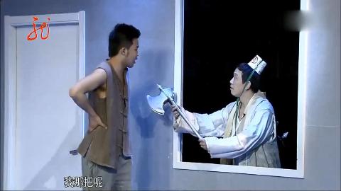 """""""河神""""大潘要送金斧子和银斧子给崔志佳,为什么被揍了?1"""