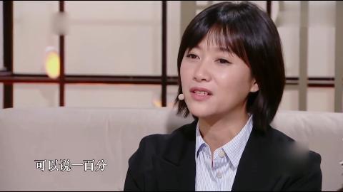 45岁徐静蕾谈论婚姻再次引发网友嫉妒为什么呢?