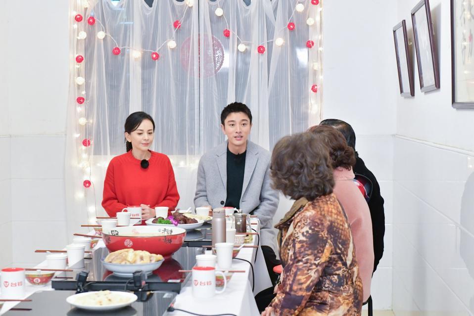 《亲爱的,来吃饭》见证和谐邻里情  贾乃亮喜提永久