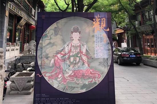 观 · 如是——杨梵精品佛绘于6月8日在清秘阁开幕