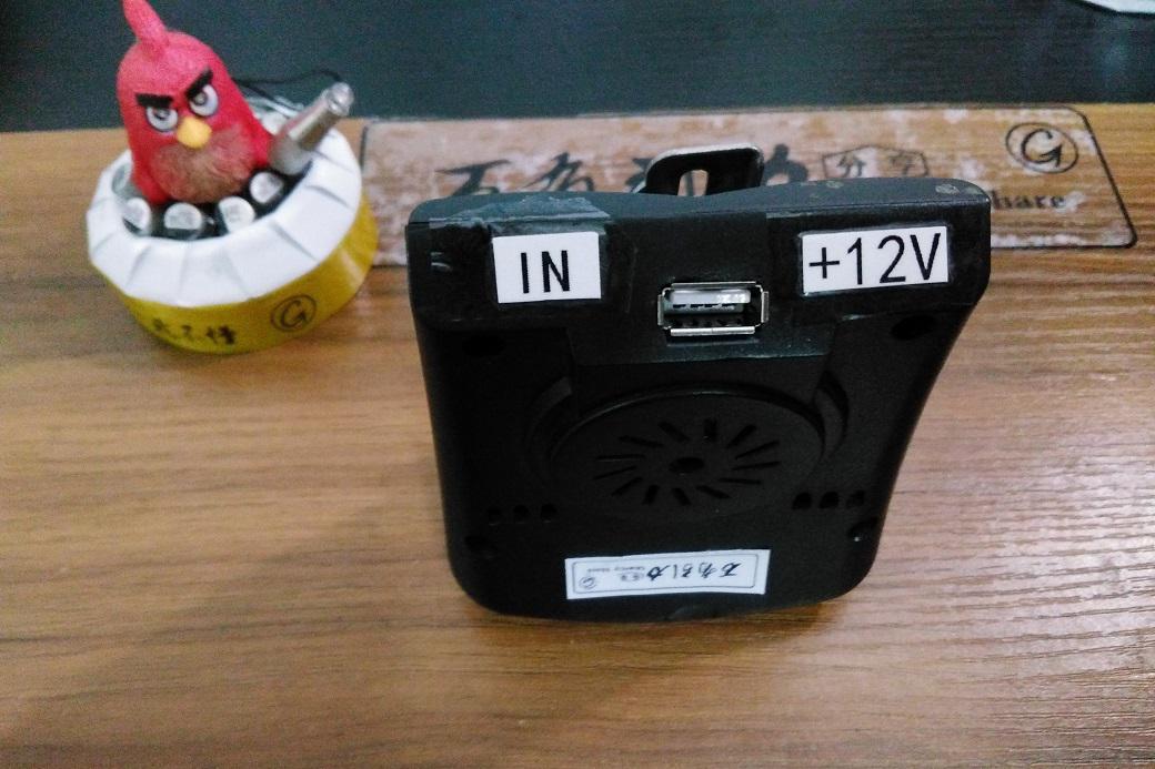 DIY手工改造电动车灯由5V充电宝供电