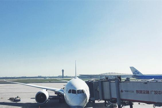 2018全球最佳航空公司排名:海南航空进前十 前20名中4家中国航司
