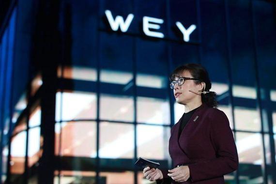 刚刚,长城汽车发布公告,WEY品牌总经理柳燕将于年底离职