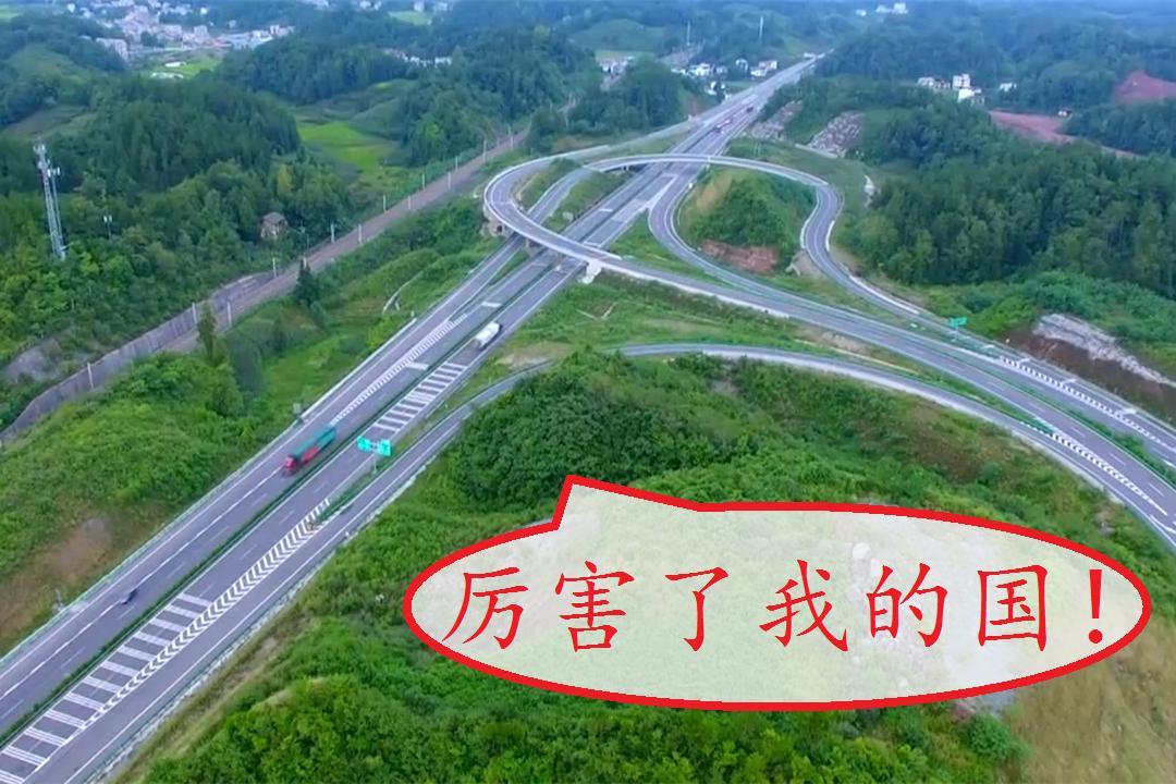 """""""基建狂魔""""中国到底有恐怖,中国人天生自带建造天赋"""