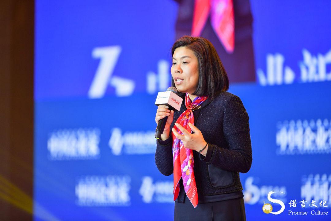 董明珠,刘永好,陈东升,王石,吴帝聪等企业领袖集结北京决胜2020