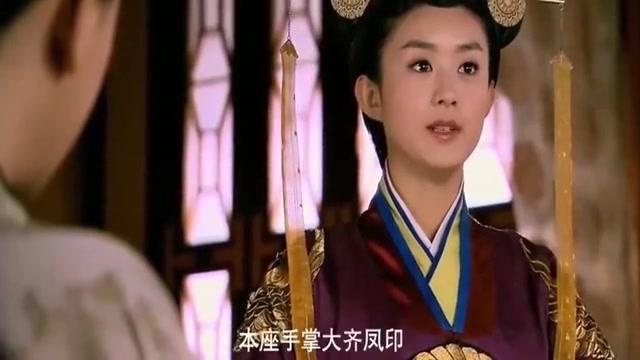 陆贞传奇:陆贞霸气,执掌皇后凤印,面对越国夫人不退让