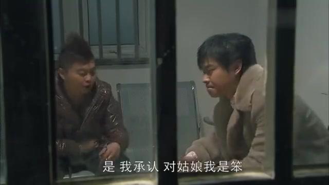 北京爱情故事:儿子被关在牢里,土豪父亲却向他朋友,提要求