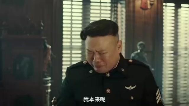 小岳岳真是掉钱眼里了,被提升做副警长,却只想着有多少抚恤金