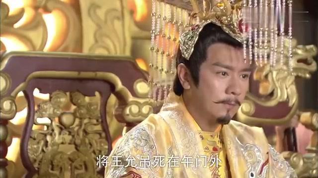 王宝钏为救父亲竟跪地不起,没想到薛平贵的态度,实在让人太寒心